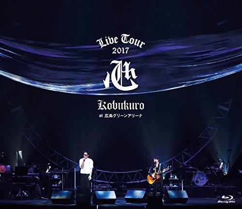 "KOBUKURO LIVE TOUR 2017 ""心"