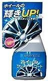 シーシーアイ(CCI) コーティング剤 スマートシャイン ホイールクリーナー&コート W-154