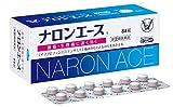 【指定第2類医薬品】ナロンエースT 84錠 ※セルフメディケーション税制対象商品