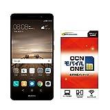 Huawei 5.9型 Mate9 SIMフリースマートフォン シャンパンブラック&OCN モバイル ONE 音声通話SIMカード