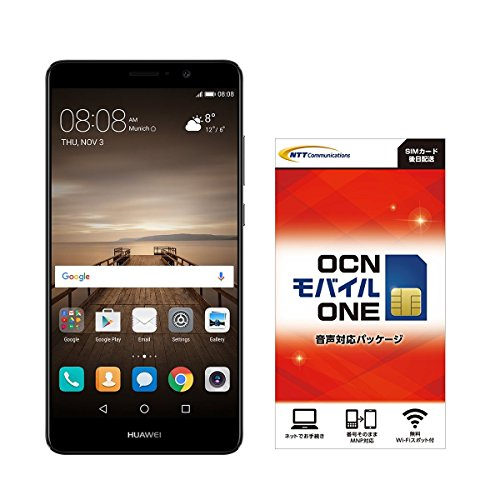 Huawei 5.9型 Mate9 SIMフリースマートフォン シャンパンブラックOCN モバイル ONE 音声通話SIMカード