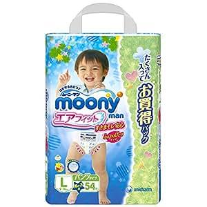 ムーニーマン エアフィット 男の子用 Lサイズ 54枚 (パンツタイプ)