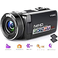 ビデオカメラ フルHD 18Xデジタルズームナイトビジョンビデオカムコーダー、液晶と270度の回転画面リモートコントロール付き バッテリー*2