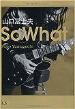 So What(DVD付)