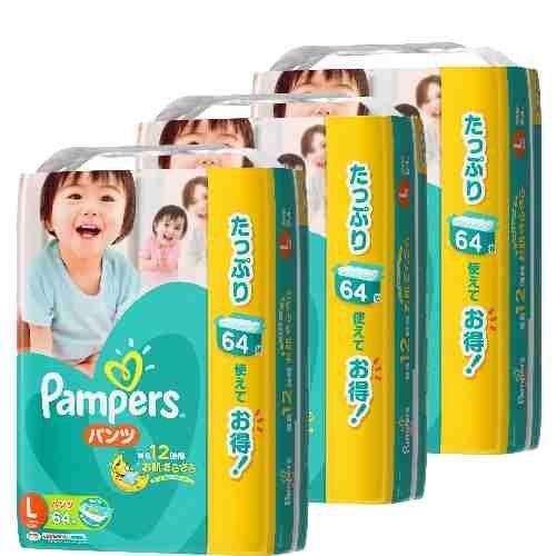 パンパース パンツ  ウルトラジャンボ L 192枚 (64枚×3個) (パンツタイプ)の商品写真