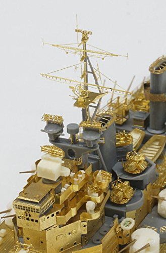 1/700 英海軍戦艦 キング・ジョージV世 スーパーセット