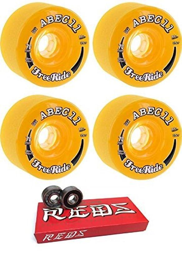 嘆く古代土曜日70 mm ABEC 11石Ground Freerides Longboard Skateboard Wheels with Bones Bearings – 8 mmスケートボードベアリングBones Super Redsスケート定格 – 2アイテムのバンドル