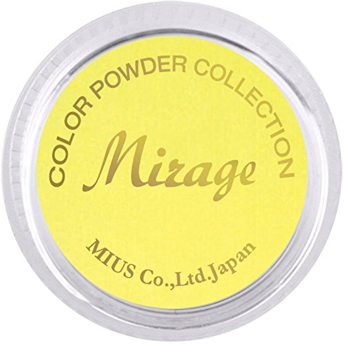 も慢海外でミラージュ カラーパウダー N/WBP-1  7g  アクリルパウダー はっきり鮮やかなパステルカラー