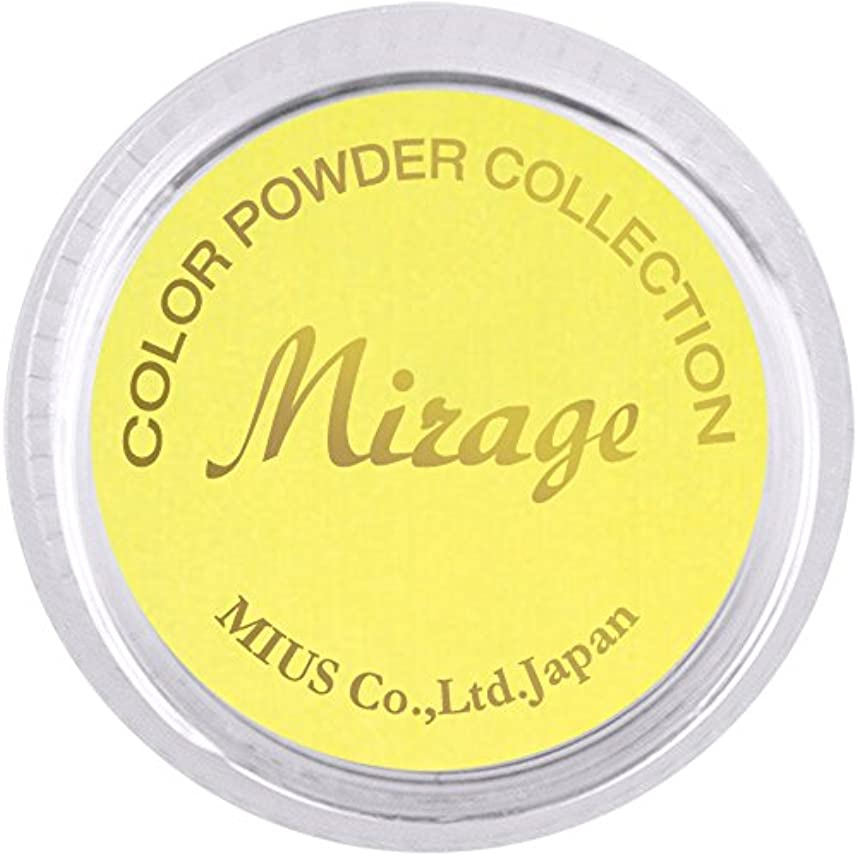 吸収作成者慢なミラージュ カラーパウダー N/WBP-1  7g  アクリルパウダー はっきり鮮やかなパステルカラー