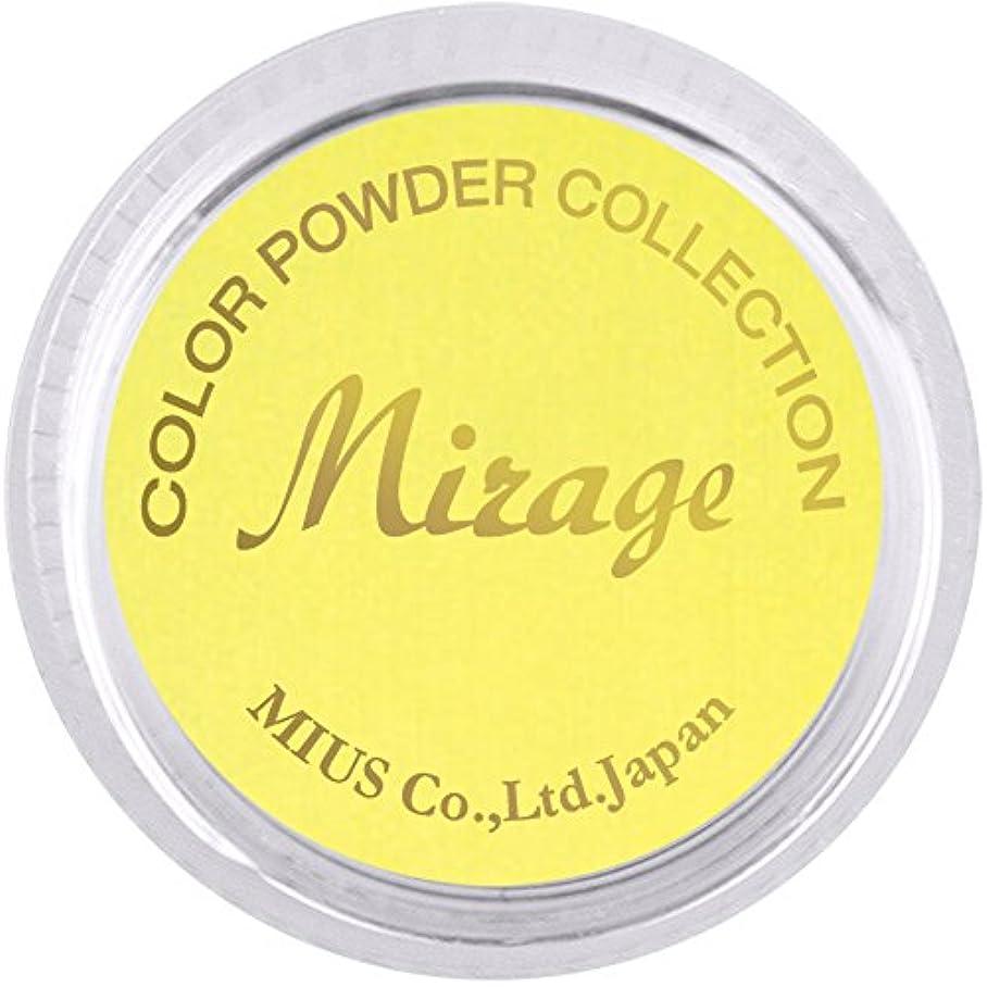 を除く鼻変数ミラージュ カラーパウダー N/WBP-1  7g  アクリルパウダー はっきり鮮やかなパステルカラー