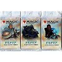 【 3パックセット 】マジック:ザ・ギャザリング ドミナリア 日本語版 ブースターパック