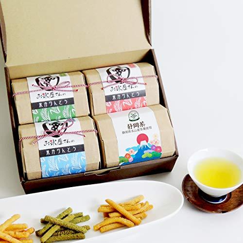 国産 米かりんとう3種 (抹茶/かつお節/うめ) 和菓子 日本茶 静岡茶煎茶 ティーバッグ ギフトセット 風呂敷包み 川本屋茶舗