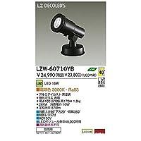 GP30099 LED屋外スポットライト