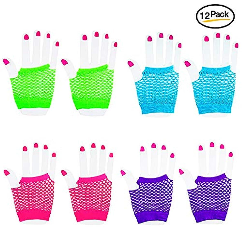 見通しアメリカ利用可能(Pack of 12 Pairs) - [Novelty Place] Fingerless Diva Fishnet Wrist Gloves Assorted Neon Colours (12 Pairs)