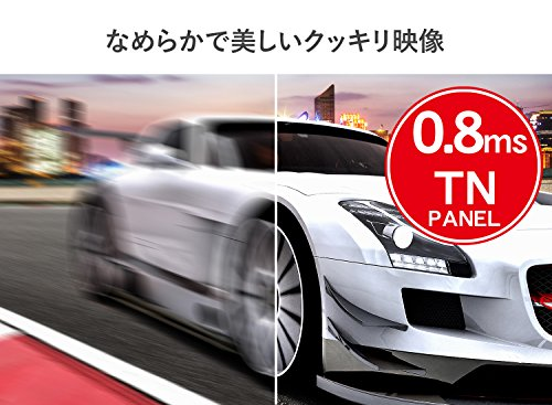 『I-O DATA ゲーミングモニター 24.5インチ GigaCrysta PS4 FPS向き 0.8ms TN HDMI×2 DP EX-LDGC251TB』の1枚目の画像