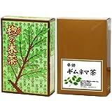 【タラノキ茶30P+ギムネマ茶45P】 煮出し用 たらの木の葉100% 糸付きティーパック