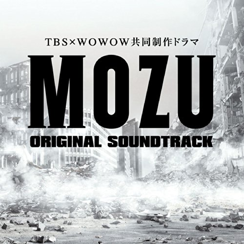 Amazon Music - MOZUのグラークα...