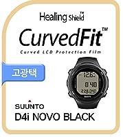 Healingshield スキンシール液晶保護フィルム CV for Suunto Watch D4i Novo Black [Front 3pcs]
