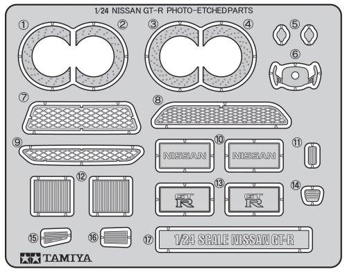 ディティールアップパーツシリーズ No.23 1/24 NISSAN GT-R エッチングパーツ