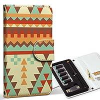 スマコレ ploom TECH プルームテック 専用 レザーケース 手帳型 タバコ ケース カバー 合皮 ケース カバー 収納 プルームケース デザイン 革 チェック・ボーダー 模様 柄 004736