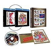 キャノンボール エクストリーム・エディション [Blu-ray]