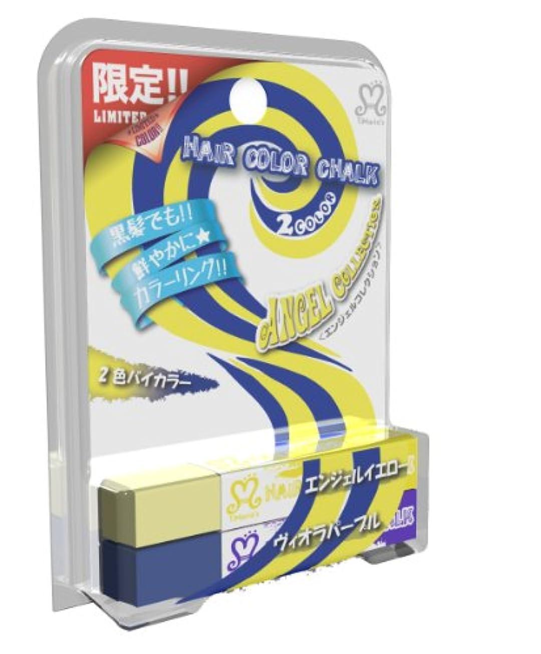 アトミック電気陽性羽ティーマリアーズ ヘアカラーチョーク バイカラーセット 02. エンジェル