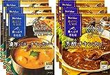 【Amazon.co.jp限定】 ハウス 選ばれし人気店シリーズ2種(バターチキン/芳醇チキン) ×3個