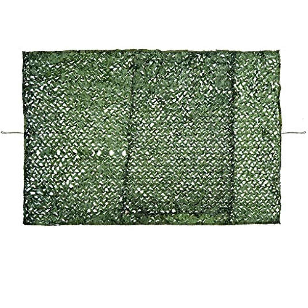 スキャンダラスたまに脆いのためのバルクロールカモフラージュネット装飾用ネット - 安い、ディスカウント価格狩猟キャンプ撮影森林砂漠日よけ日焼け止め日よけネット日よけカバー、 緑