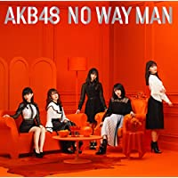 54th Single「NO WAY MAN」<TypeB> 初回限定盤