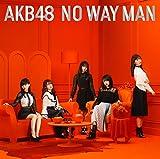 【Amazon.co.jp限定】54th Single「NO WAY MAN」<TypeB> 初回限定盤(オリジナル生写真+応募抽選ハガキ付)