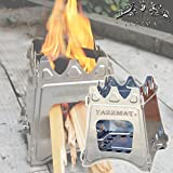 YAZZMAT 組み立て式 携帯式 ステンレス製 ウッドストーブ コンパクト収納 折りたたみ 焚火コンロ (専用収納バッグ付き) 野外 防寒対策に