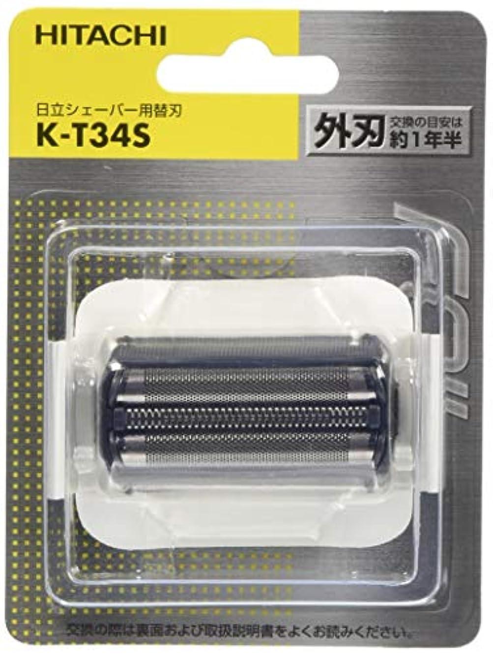 通路高く相対性理論日立 シェーバー用替刃(外刃) K-T34S