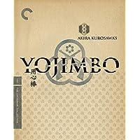 用心棒 Yojimbo