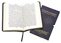 Koine Greek New Testament: Orignial Biblical Language: Greek Textus Receptus