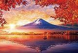 ビバリー 1000ピース ジグソーパズル 秋霧立つ富士と湖畔(49×72㎝)51-287