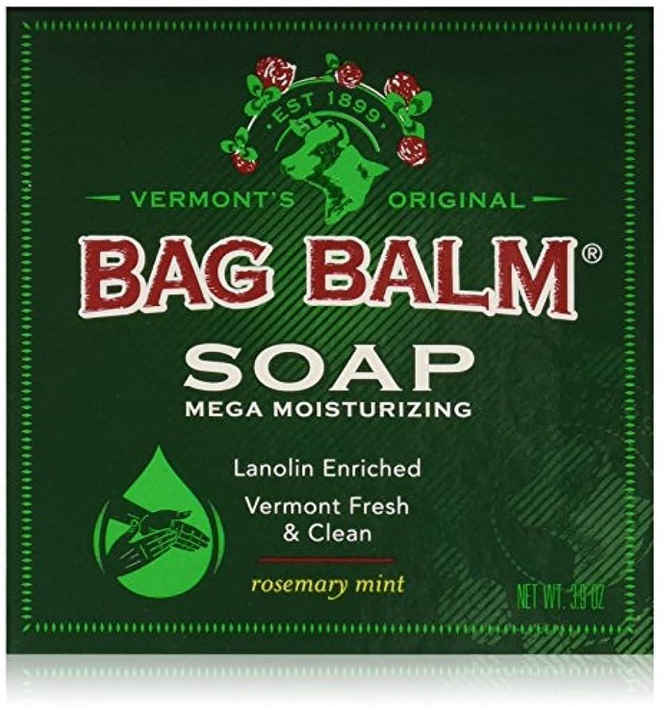 スキッパー本土アプローチバッグバームの新作 メガモイスチャライジングソープ 3.9オンス 乾燥したお肌にモイスチャライズ石鹸