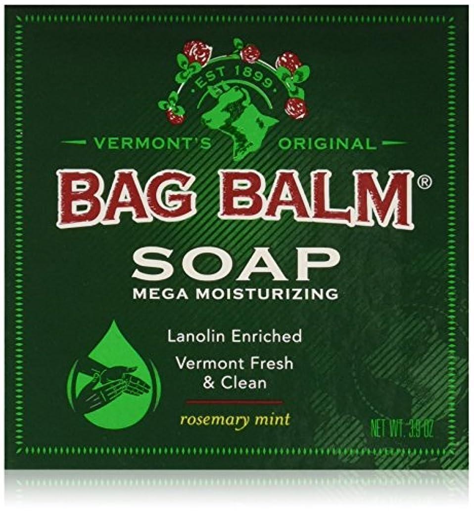 素人ハーフ旅行バッグバームの新作 メガモイスチャライジングソープ 3.9オンス 乾燥したお肌にモイスチャライズ石鹸