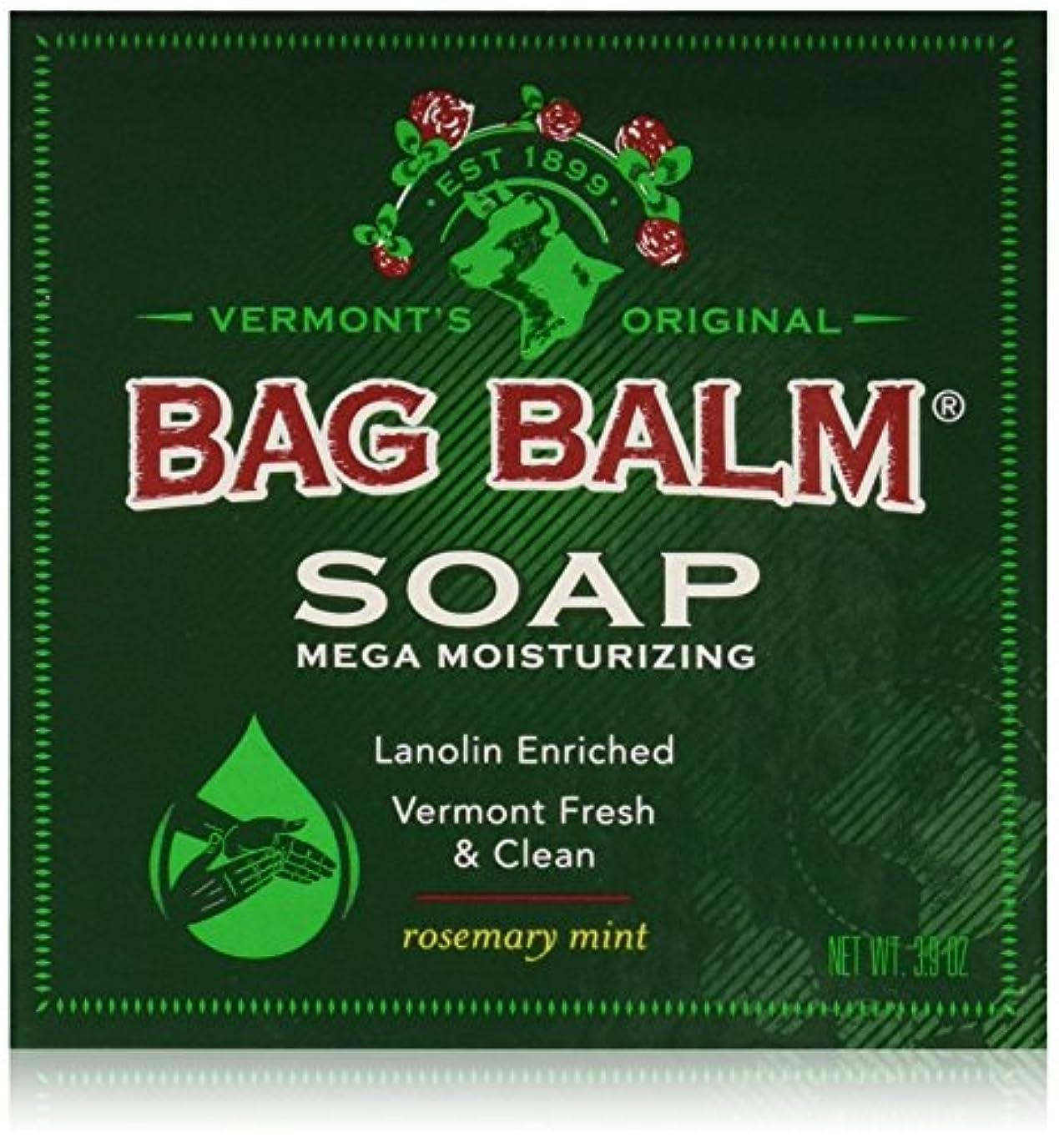 肥沃な穀物サイレンバッグバームの新作 メガモイスチャライジングソープ 3.9オンス 乾燥したお肌にモイスチャライズ石鹸