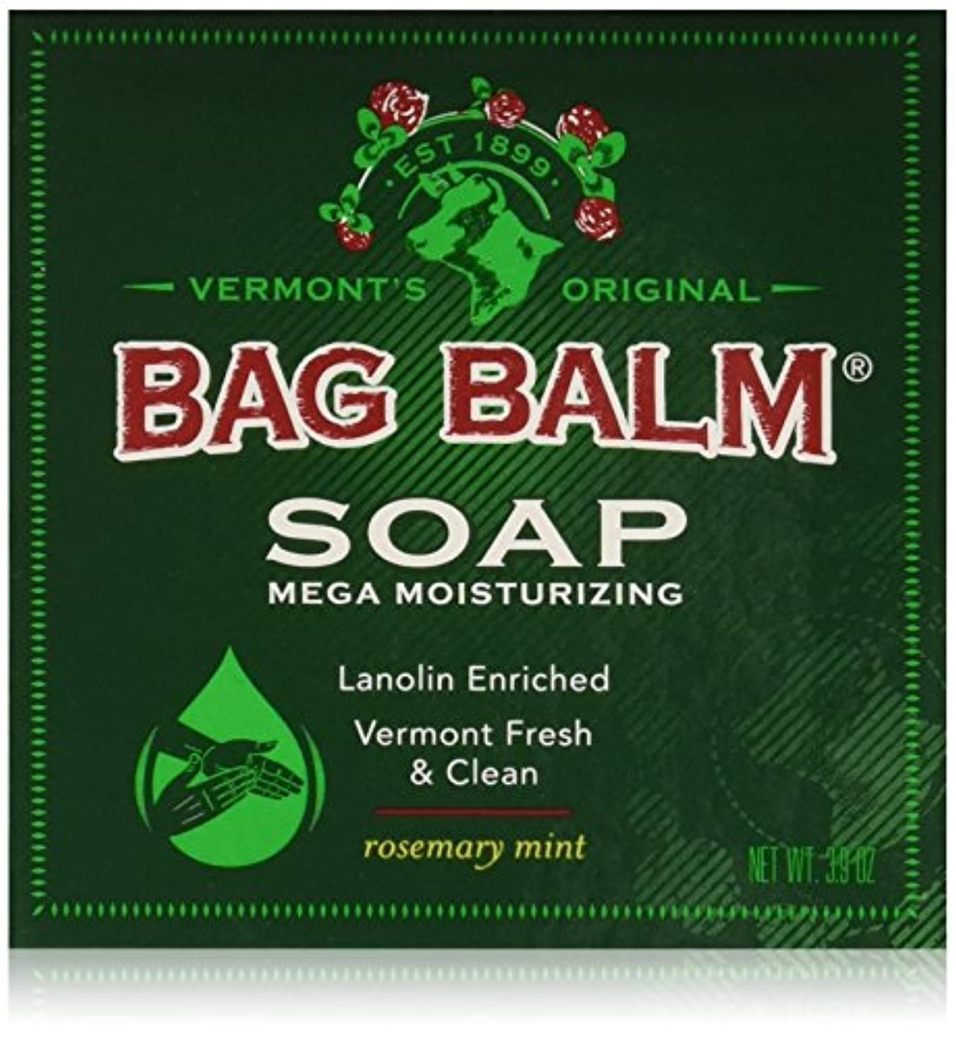 バッグバームの新作 メガモイスチャライジングソープ 3.9オンス 乾燥したお肌にモイスチャライズ石鹸