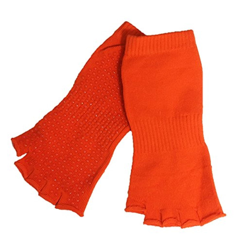 【オレンジ】 滑り止め付きヨガ用5本指ソックス ヨガソックス ヨガウェア ヨガ 靴下 レッグウォーマー レディース ソックス 5本指 (オレンジ)