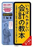 川口宏之 (著)発売日: 2018/11/22新品: ¥ 1,728ポイント:32pt (2%)