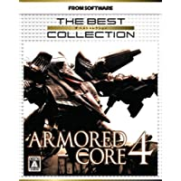 アーマード・コア 4 (The Best Collection) - PS3