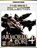 アーマード・コア 4 (The Best Collection) - PS3