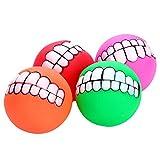 犬用おもちゃ 噛むボール 音の出る玩具 笑顔 丈夫 柔らかい 安全無毒 訓練しつけ用 4個セット