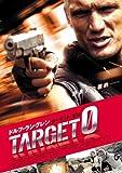 ドルフ・ラングレン ターゲットゼロ [DVD]