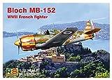 RSモデル 1/72 フランス空軍 ブロック MB-152 プラモデル 92217