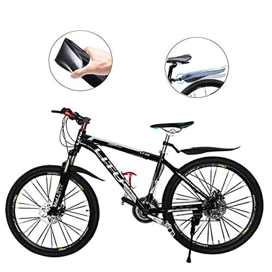 ワックス決めます計画GOIOD 自転車の防巣防泥板の前後組セットの自転車部品プラスチックブラック1対