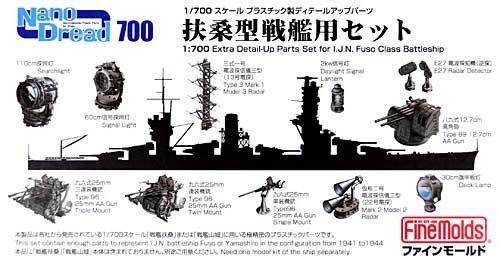 1/700 ナノ・ドレッドシリーズ 扶桑型戦艦用セット 77909