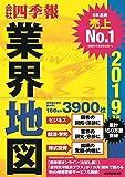 東洋経済新報社 (編集)出版年月: 2018/8/24新品: ¥ 1,296ポイント:39pt (3%)