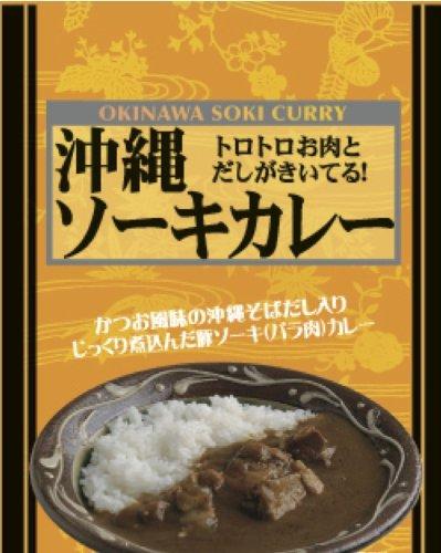 沖縄ソーキカレー 180g
